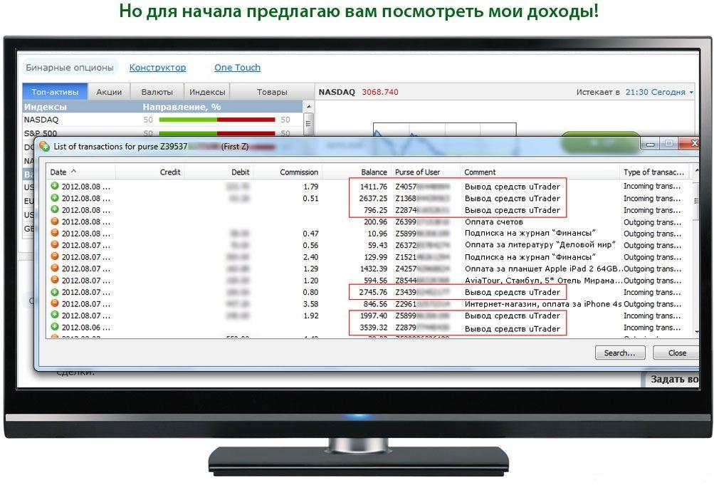 Где обменять биткоины на рубли-11